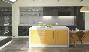 Kitchen ultra gloss
